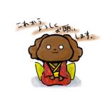 haruでございます