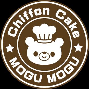 シフォンケーキの店 MOGUMOGU